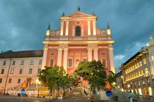 Ljubljana Kadetral